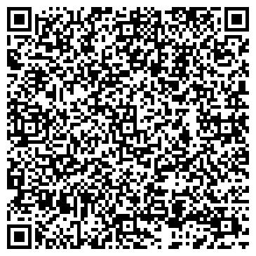 QR-код с контактной информацией организации Мега-Транзит-Инвест, ООО