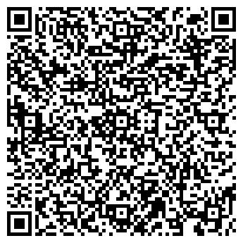 QR-код с контактной информацией организации ФОП Давидова Е.В.
