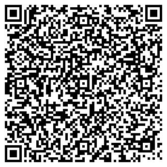 QR-код с контактной информацией организации СПД Авдеев В. А.