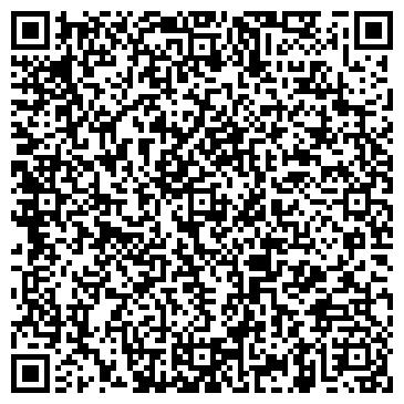 """QR-код с контактной информацией организации Общество с ограниченной ответственностью """"КРОВЛЯ ПРОФИ"""" Ваш надежный ПОМОЩНИК!"""