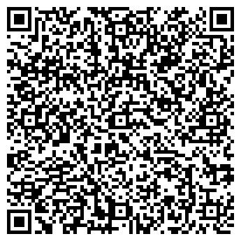 QR-код с контактной информацией организации ЧП Цепковский