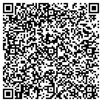 QR-код с контактной информацией организации DiscoverKyiv