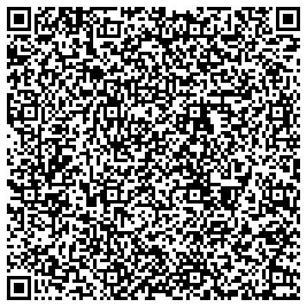 """QR-код с контактной информацией организации «ВАША ОСЕЛЯ""""-посуточно аренда Ивано-Франковск, посуточно квартира Ивано-Франковск, подобово квартири"""