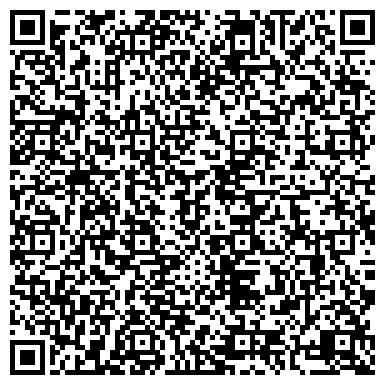 QR-код с контактной информацией организации БЕЛОРЕЧЕНСКАЯ, ГРУППОВАЯ ОБОГАТИТЕЛЬНАЯ ФАБРИКА, ОАО