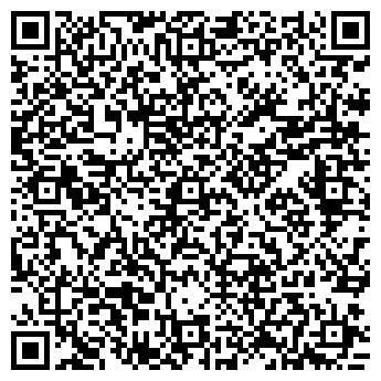 QR-код с контактной информацией организации Alena