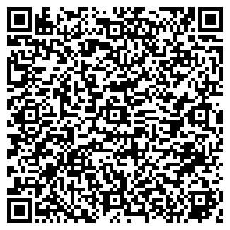 """QR-код с контактной информацией организации OOO""""ШАТРО»"""
