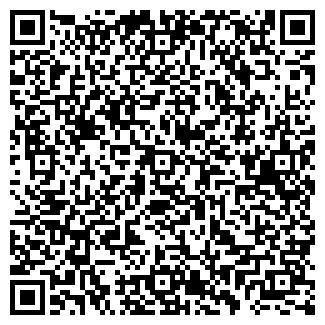 QR-код с контактной информацией организации Goodrent