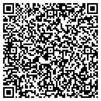 QR-код с контактной информацией организации СПД Алаев