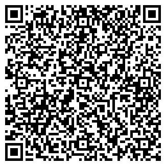 QR-код с контактной информацией организации Общество с ограниченной ответственностью ООО «Лебедь»