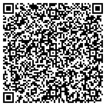 QR-код с контактной информацией организации ФЛП Пупова М. А.