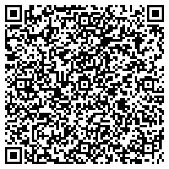 QR-код с контактной информацией организации СПД Саламова Т.В.