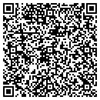 QR-код с контактной информацией организации РентФоrХолидей