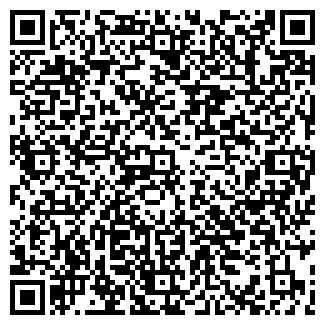 """QR-код с контактной информацией организации АН """"Престиж"""""""