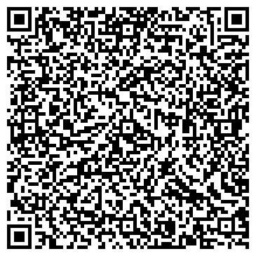 QR-код с контактной информацией организации РАДУГА, БЕЛОВСКИЙ ЗАВОД, ООО
