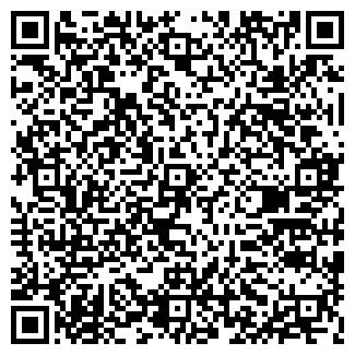 QR-код с контактной информацией организации Xhunter