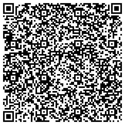 """QR-код с контактной информацией организации Общество с ограниченной ответственностью ТЗОВ """"Волчинецкий Край"""""""