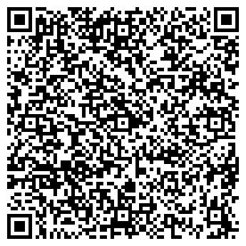 """QR-код с контактной информацией организации ООО """"Истейт Айрон"""""""