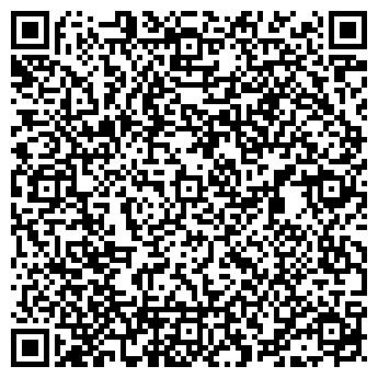 QR-код с контактной информацией организации «Твой Дом»