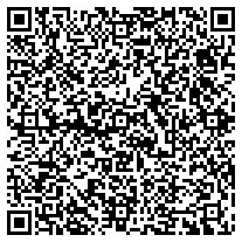 QR-код с контактной информацией организации УСПЕНСКИЙ КАРЬЕР, ОАО