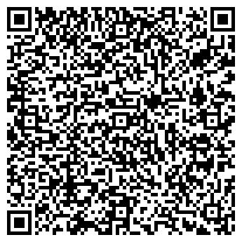 """QR-код с контактной информацией организации чп""""Тригуб"""""""