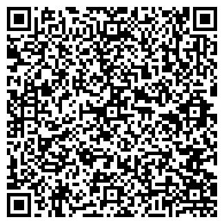 QR-код с контактной информацией организации rbs