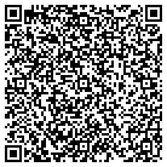 QR-код с контактной информацией организации ПАККО, КОРПОРАЦИЯ, ООО
