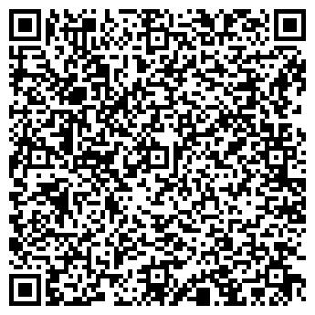 QR-код с контактной информацией организации Донбасс Сервис