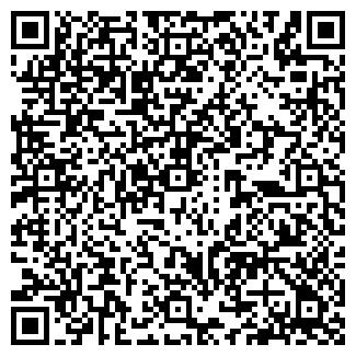 QR-код с контактной информацией организации mania