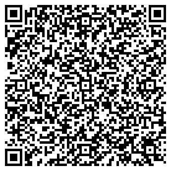 QR-код с контактной информацией организации чп Бондюк