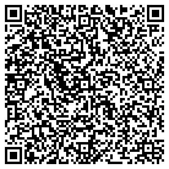 QR-код с контактной информацией организации Атрибут