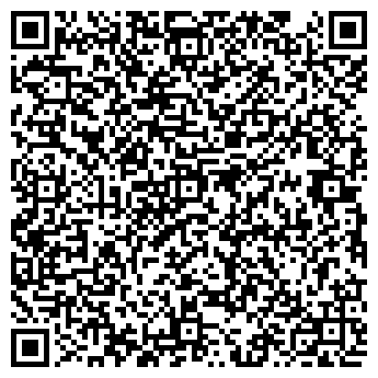 QR-код с контактной информацией организации Субъект предпринимательской деятельности ЧП Котляр