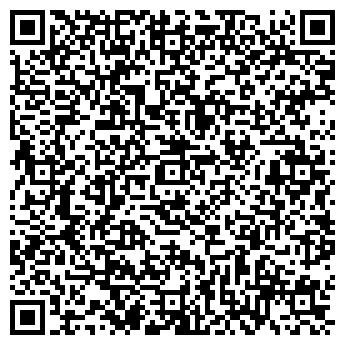 QR-код с контактной информацией организации Апарт-Отель