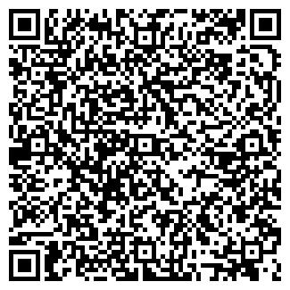 QR-код с контактной информацией организации АН София