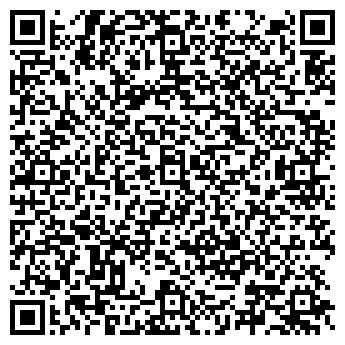 QR-код с контактной информацией организации arendacottedg