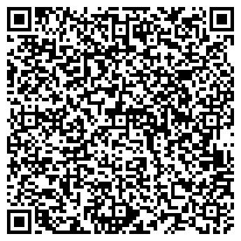 QR-код с контактной информацией организации таксі
