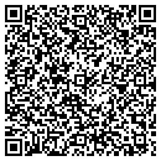 QR-код с контактной информацией организации ART-Такси