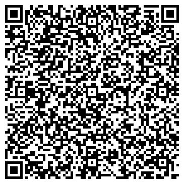 QR-код с контактной информацией организации Лыбидь плаза