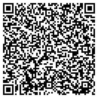 """QR-код с контактной информацией организации ТОВ """"Анта"""""""
