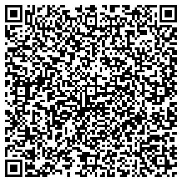 QR-код с контактной информацией организации ЧП Речун Н.В.