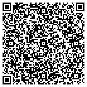 QR-код с контактной информацией организации ЧП Гаврылюк Ю.В.