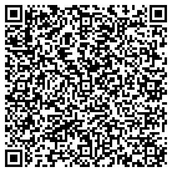 """QR-код с контактной информацией организации Государственное предприятие ГАХК """"АРТЕМ"""""""