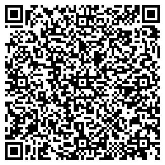 QR-код с контактной информацией организации Smirnoff