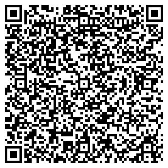 QR-код с контактной информацией организации ЧП Вильховик
