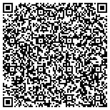 QR-код с контактной информацией организации WOG ЗАПАДНАЯ НЕФТЯНАЯ ГРУППА, УКРАИНСКО-АНГЛИЙСКОЕ СП, ООО
