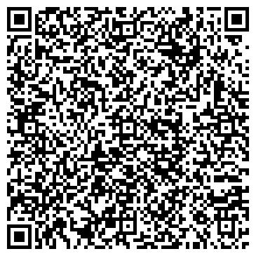 QR-код с контактной информацией организации Общество с ограниченной ответственностью ООО фирма «Стерх» ЛТД