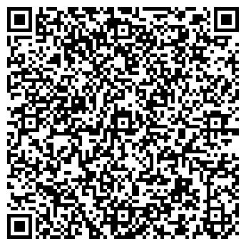 """QR-код с контактной информацией организации ПП """"Нові технології"""""""