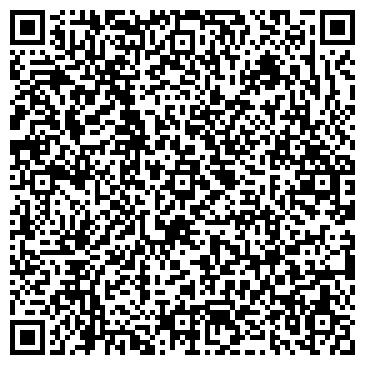 """QR-код с контактной информацией организации Общество с ограниченной ответственностью ТУРОПЕРАТОР """"МИНАМИ ГРУПП"""""""