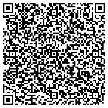 """QR-код с контактной информацией организации Школа бизнеса """"MBI"""""""
