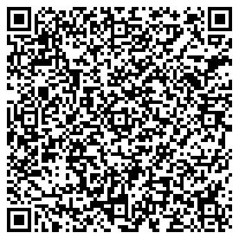 QR-код с контактной информацией организации Патриот, ООО