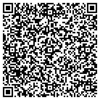 QR-код с контактной информацией организации Субъект предпринимательской деятельности СПД Кузяков А. Н.